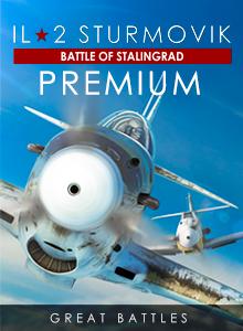 École de Simulation de Combat Aérien - DCS World - Portail Bos_premium_u45g6aR