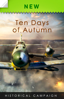 Ten Days of Autumn